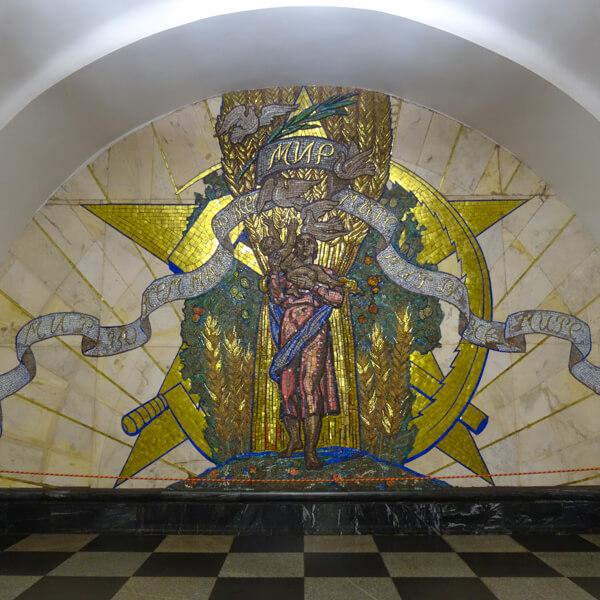 moscow-metro-prospekt-mira